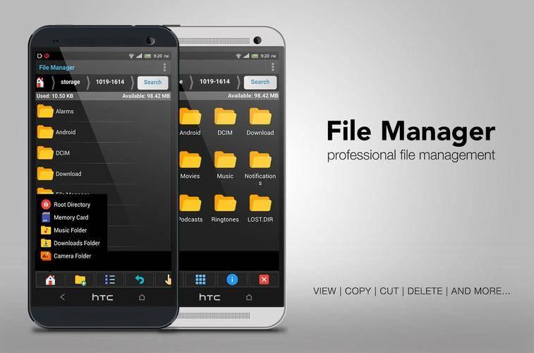 Диспетчер Файлов Андроид