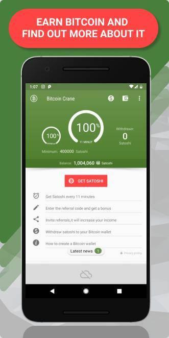 Bitcoin NewsCrane Скачать На Андроид