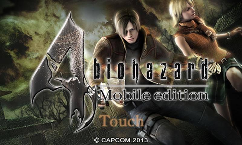 Resident Evil 4 На Андроид