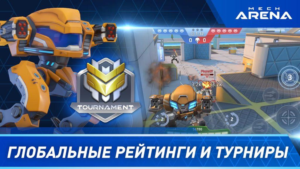 Mech Arena Robot Showdown Mod